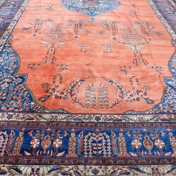 Picture of BIDJAR RUG