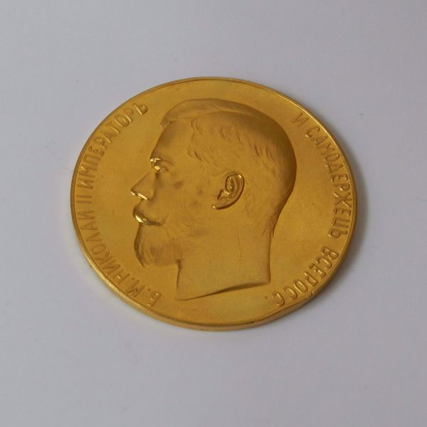 Picture of GOLD MEDAL