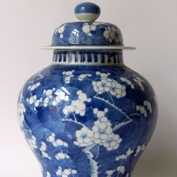 Picture of LIDDED VASE